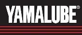 Масло Yamalube